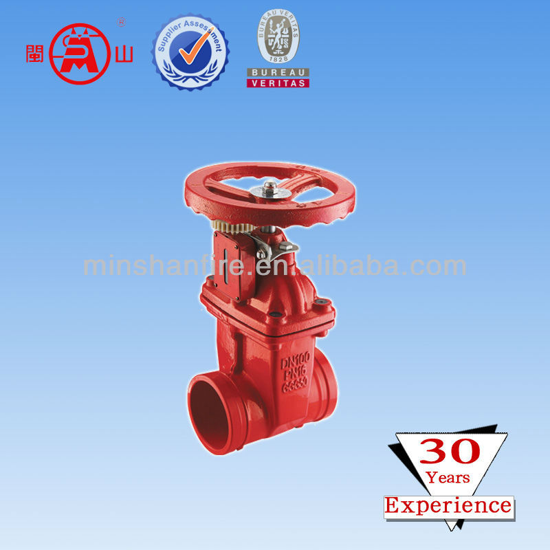 ZSDF fire signal stem gate valve