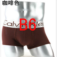 Мужские боксеры Male underwear U convex sexy trousers head cotton boxers pants silver edge male calvin underwear trunk brand boxer shorts