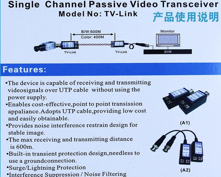 Copper Wireless Twisted Pair Transceiver Anti-interference Video Balun BNC Connector Cable Lightning Protection CCTV Accessories