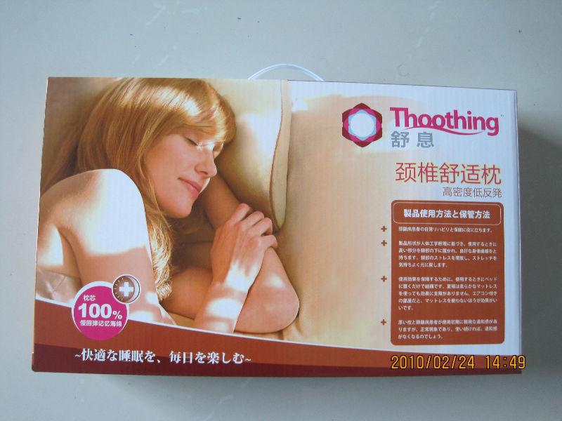 칼라 박스를 가진 기억 거품 베개-베개 -상품 ID:286442620-korean ...