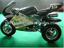 3 Wheel 49cc Gas Racing motorcycle for sale
