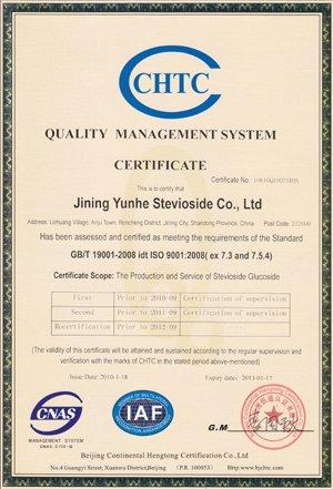 stevioside, 90%, steviol glycoside