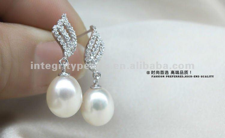 Pearl Earrings Designs Images Pearl Earrings Cer063