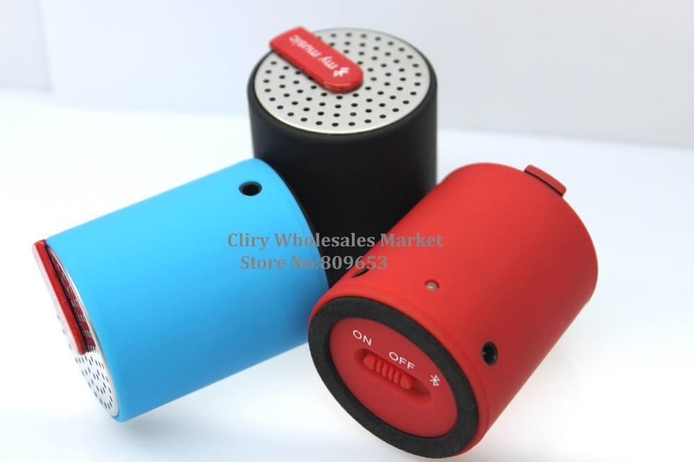 Аудио плеер для мобильника