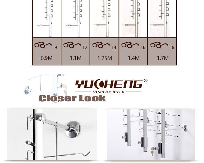 Locking Eyeglass Frame Displays : [yucheng] Locking Optical Frame Display Rods Y016 - Buy ...