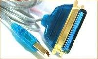 Параллельные кабели