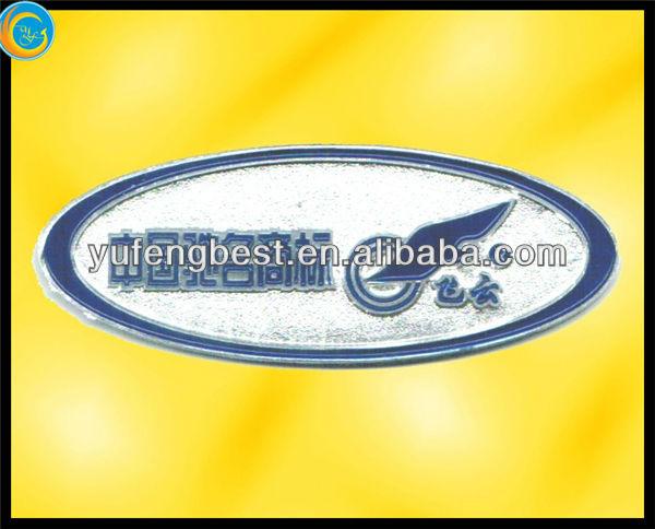 jaguar emblem