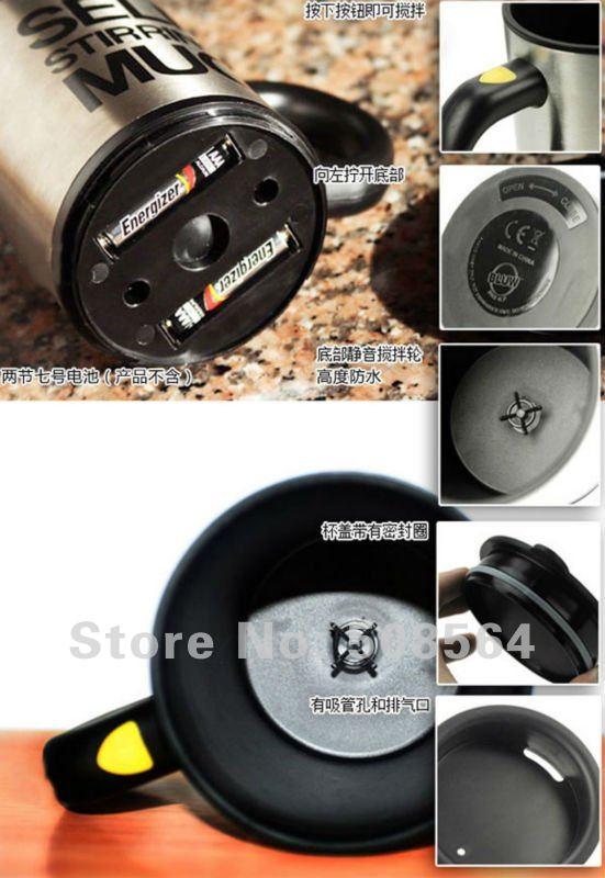 Battery Coffee Coffee Mug Battery