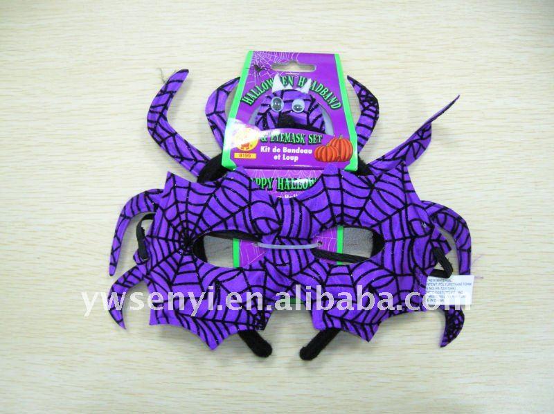 Devil headband eye mask
