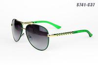 Мужские солнцезащитные очки S741