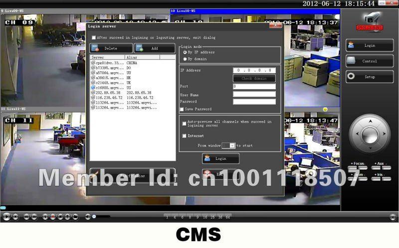 скачать программу Cms для видеонаблюдения - фото 5