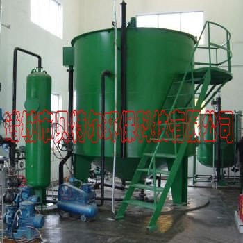 Circular Dissolved Air Flotation Machine