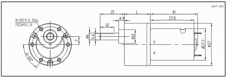 silent gear reducer 12V 24V hollow shaft gearmotor