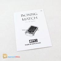 Boxing Match by Katsuya Masuda