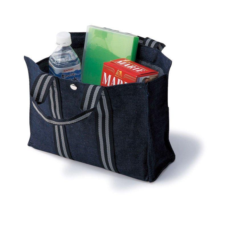 Denim Shop Denim Shopping Bag