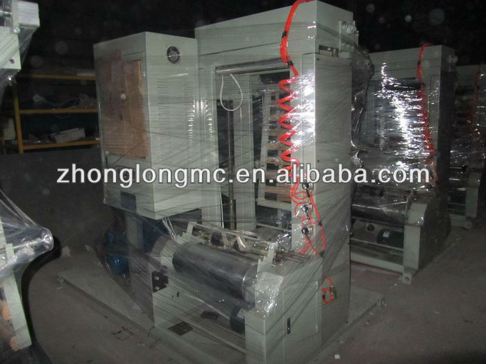 Mini PE plastic film blowing machine LDPE, HDPE, LLDPE