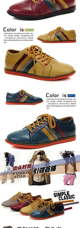 GKT brand 2012 NEW men cow leather shoes,leisure men sneaker shoes,business man shoes Red,Blue,Gold,Grey 38-44 size
