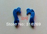 Товары для спорта Bike bicycle tail hook lug Aluminum alloy rear derailleur hanger for bike frame number 33