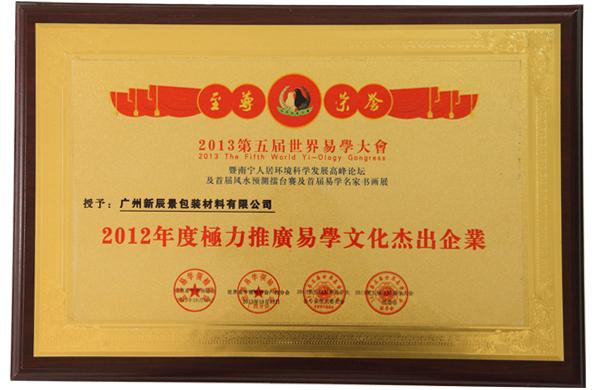2017 china Custom ribbon tie gift bags