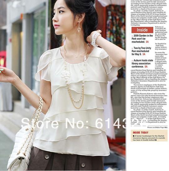 Белая Блузка Мода Доставка
