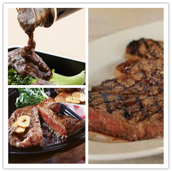 black pepper steak sauce