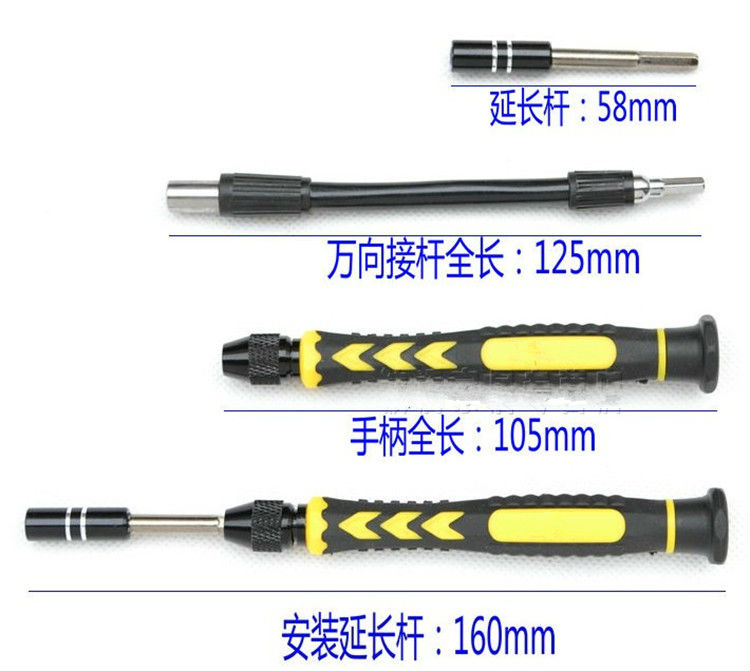 yx 6028 professional universal mobile phone repairing tools /screwdrivers