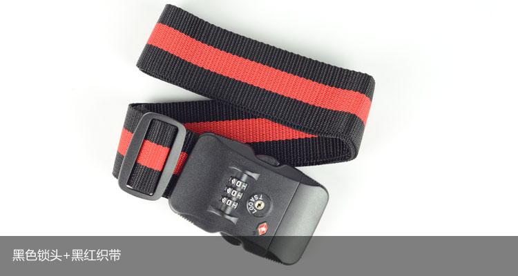 Coloré et de la mode valise ceinture de verrouillage