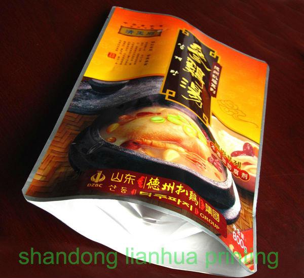 aluminum foil cooking bags for food bottom gusset plastic bag