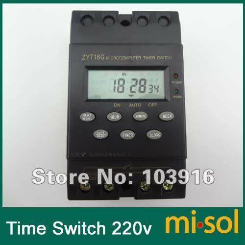 TS-220V-01