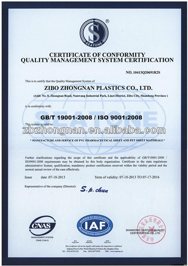 2013 High Quality Hot Selling Plastic Pvc Sheets Black,High Gloss PVC Sheet