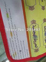 Проигрыватель для Корана 3/12 & /learners.digit 1/10,  Duaa & MS0893