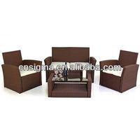 Садовый набор мебели Sigma 4 SGD-13069A