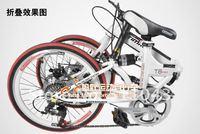 Запчасти для велосипедов T8 /20