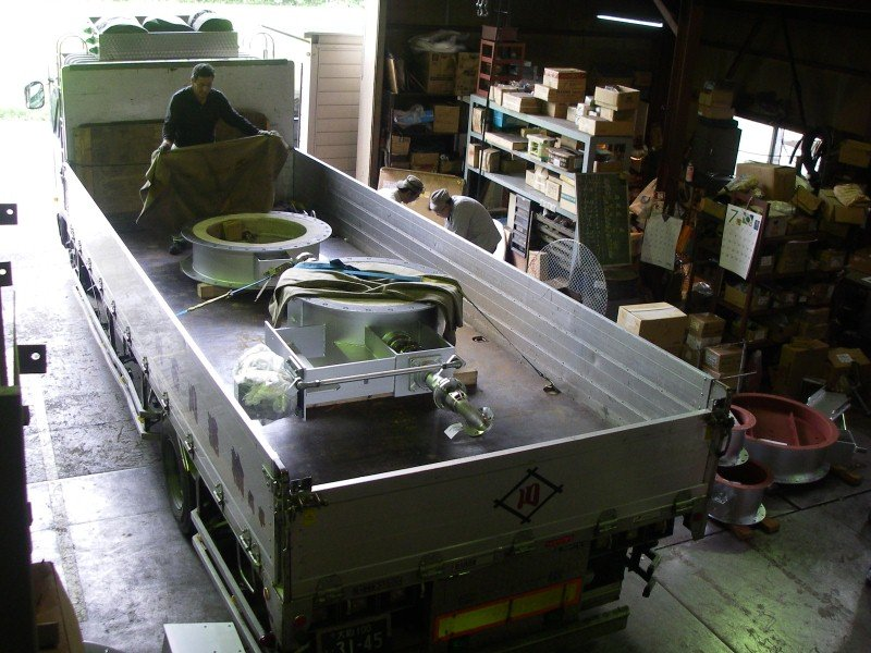 Shipment01 (800x600)