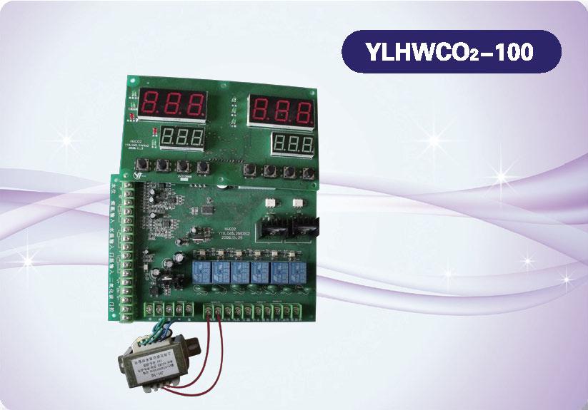 YLHWCO2-100.jpg