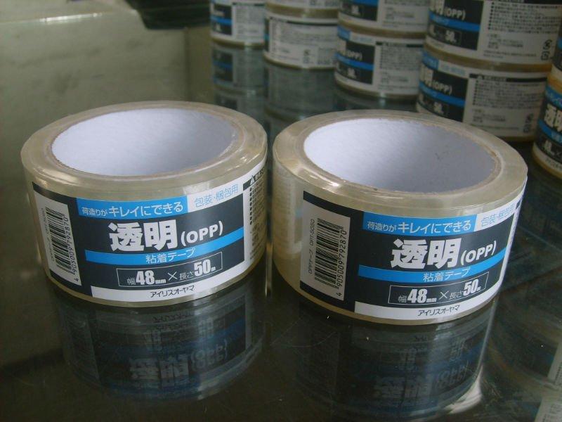 Adh sifs de bande nastro adesivo ruban adh sif id de for Bande adhesive decorative