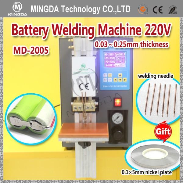 Продажа для точечной сварки md-2005 аккумулятор 18650 клетки, аккумулятор pack для сварочных, поддон упаковочной машиной, сварочное оборудование