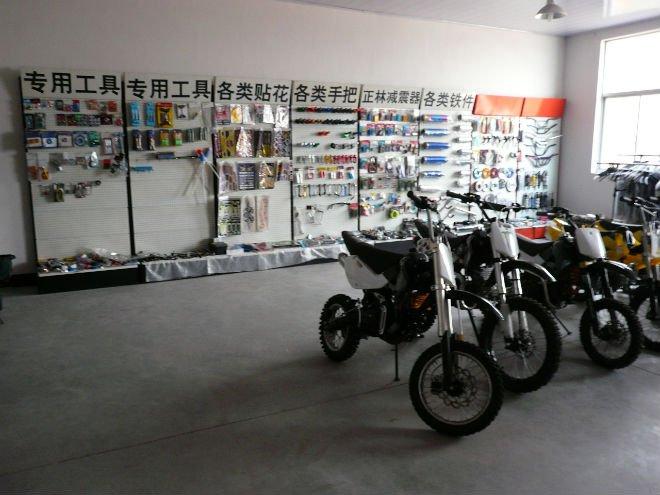 China Innova Cover Tyre Popular Wheel For Dirt Bike Tyre