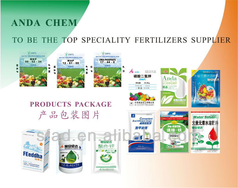 Fertilizer for Watermelon 100% water soluble fertilizer NPK 12-6-43+TE