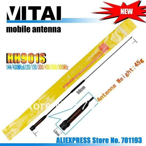 VHF UHF NBC SMA Radios Antennas RH-901S