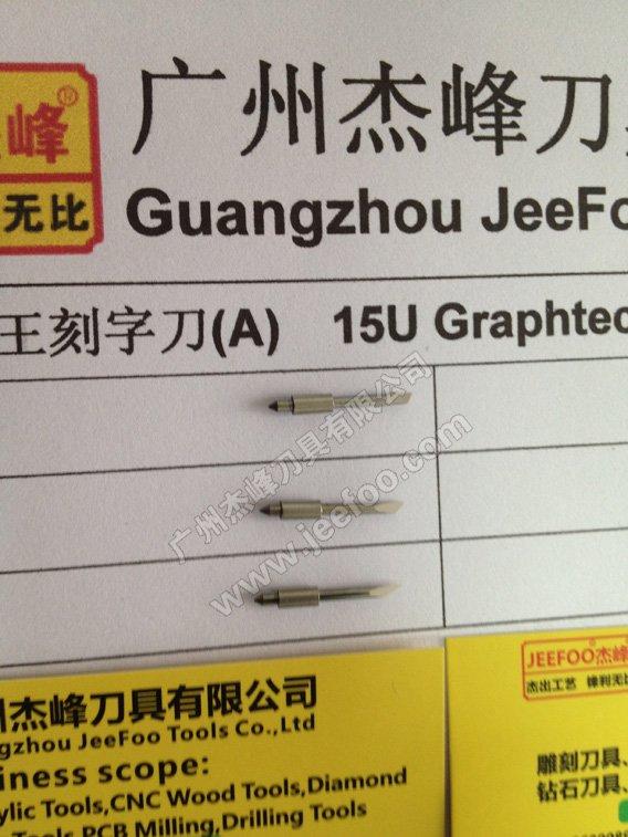 Reflective sheet  Grapthec  blade  plotter cutters