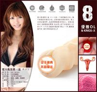 Товары для мастурбации Sexy Love 6 sexy toy-001