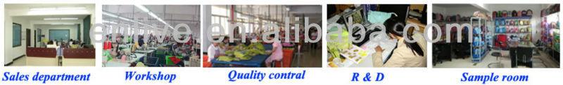 factory-information.jpg