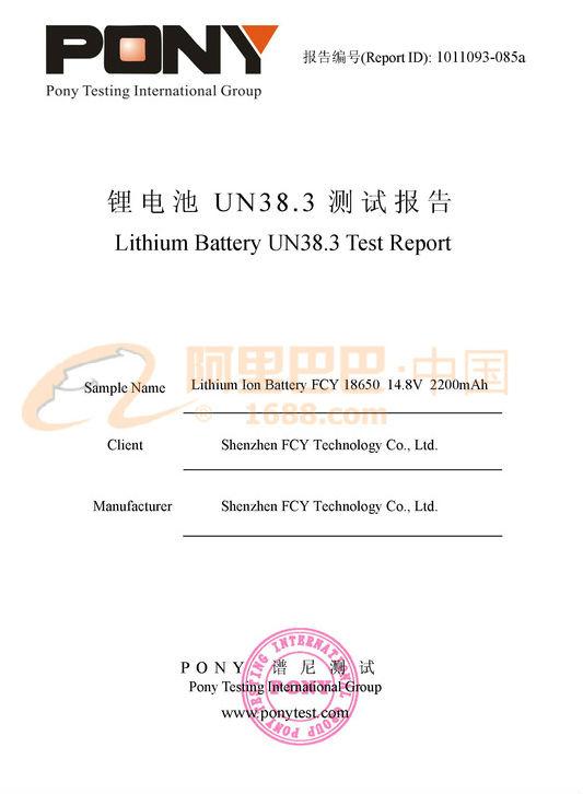lifepo4 12v 30ah battery pack