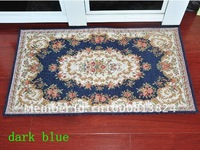 Ковер Multiple functional carpet, high quality