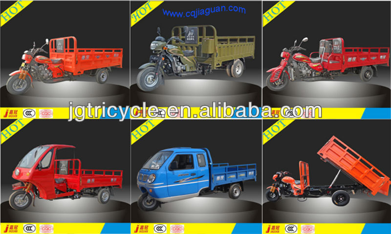 Hot sale covered three wheel cargo motorcycles price