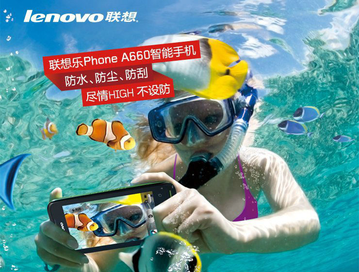 """Waterproof/Dustproof/Scracthproof MTK6577 Android4 .0 Dual core 3G Dual SIM 4.0"""" 4GB Android Moblie Phone Lenovo A660 3-proof"""