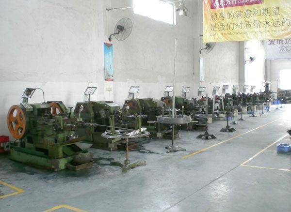 Part of Machines.jpg