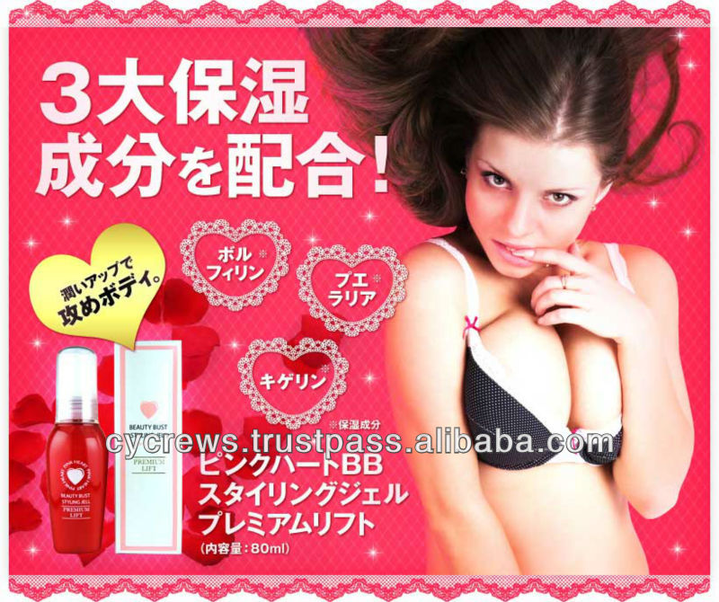 Pink Heart BB Styling Gel Premium Lift breast care