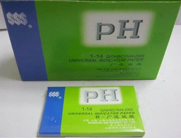 where can i buy ph paper Ink and paper costs the best printer brand is the one that can handle everything you want best buy has a large selection of quality home, office.